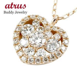 ダイヤモンドネックレス 純プラチナネックレス付き ピンクゴールドk18 ハート ペンダント 0.3ct レディース 18k Pt999 ペタルチェーン あすつく 送料無料|atrus