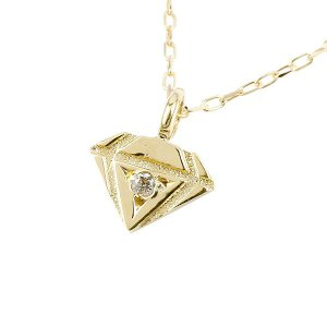 ダイヤモンド ネックレス イエローゴールドk18 ダイヤモンドマーク プチネックレス プチサイズ ペンダント ダイヤ レディース 18k 18金 あすつく 送料無料|atrus