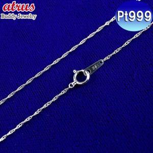 メンズ ブレスレット プラチナ999 純プラチナ スクリューチェーン 地金 宝石なし あすつく 送料無料|atrus