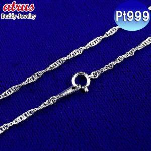 プラチナ999 純プラチナ メンズ ブレスレット スクリューチェーン 地金 宝石なし レディース あすつく 送料無料 atrus