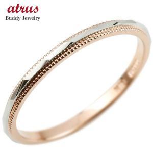婚約指輪 プラチナ 安い 指輪 pt900 リング エンゲージリング ミル打ち コンビリング ピンクゴールドk18 18k ミル打ち 地金 ピンキーリング 送料無料|atrus