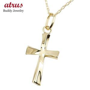 ネックレス メンズ クロス イエローゴールドK18 ペンダント 十字架 シンプル 18金 男性用 地金 風 人気 あすつく 送料無料|atrus