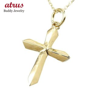 メンズ ネックレス クロス イエローゴールドK10 ペンダント 十字架 シンプル 10金 男性用  地金 大地 人気 送料無料|atrus
