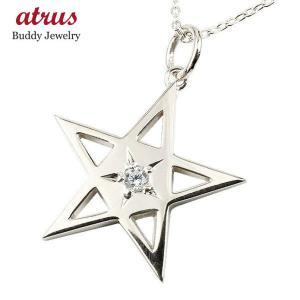 ダイヤモンド ネックレス 一粒 メンズ スター シルバー ペンダント 星 ダイヤ sv925 男性用 人気 シンプル 送料無料|atrus