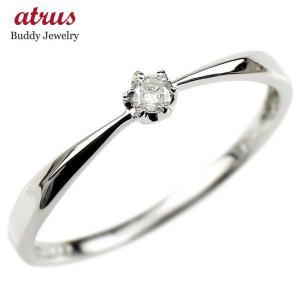 プラチナリング  婚約指輪 指輪 エンゲージリングダイヤモンド 一粒 pt900 リング 送料無料|atrus