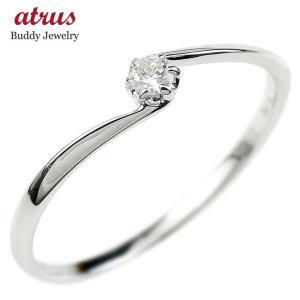 プラチナリング エンゲージリング 婚約指輪 指輪 ダイヤモンド 一粒 pt900 ピンキーリング リング 送料無料|atrus