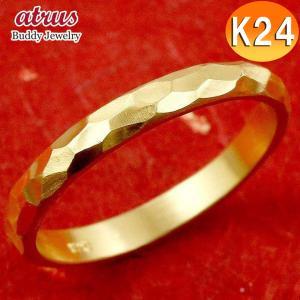 24金指輪 メンズ リング 純金 ゴールド 24k k24 シンプル ストレート 金 甲丸 地金 槌目 槌打ち ロック仕上げ 男性用 人気 送料無料|atrus