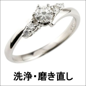 指輪 リング 洗浄 磨き直し ペアリング 結婚指輪 エンゲージリング 婚約指輪 マリッジリング ピンキーリング|atrus