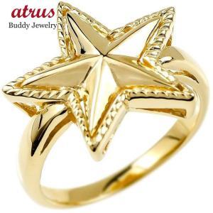 リング 星 イエローゴールドk18 指輪 スター ミル打ち 地金 ピンキーリング 婚約指輪 エンゲージリング 18金 レディース  プレゼント 女性 送料無料|atrus