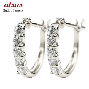 プラチナ フープピアス ダイヤモンド 0.2ct pt900 リング シンプル レディース ピアス ダイヤ 人気 女性 プレゼント 送料無料|atrus