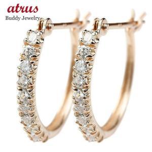 ピアス 18金 ダイヤモンド フープ ピンクゴールドk18 18k ダイヤ レディース シンプル 人気 送料無料|atrus