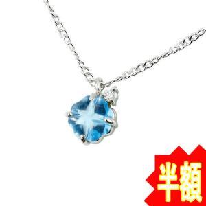 ネックレス シルバー ブルートパーズ クローバー ダイヤモンド ダイヤ ペンダント チェーン sv925 レディース 四つ葉 11月誕生石 あすつく 送料無料 atrus