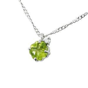 ネックレス シルバー ペリドット クローバー ダイヤモンド ダイヤ ペンダント チェーン sv925 レディース 四つ葉 8月誕生石 あすつく 送料無料 atrus