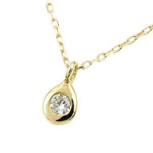 ティアドロップ ネックレス ダイヤモンド イエローゴールドk18 ダイヤ 一粒 ペンダント レディース チェーン 18金 雫 つゆ型 涙型 あすつく 送料無料|atrus