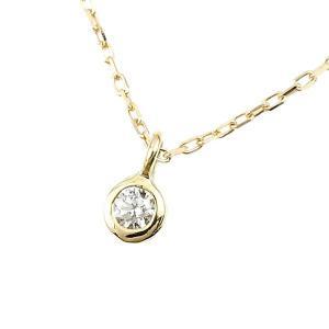 18金 ネックレスチェーン ダイヤモンド 一粒 イエローゴールドk18 ダイヤ ハートアンドキューピッド ペンダント レディース あすつく 送料無料|atrus