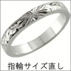 リング 指輪 サイズお直し 修理加工 結婚指輪 ペアリング マリッジリング 婚約指輪 エンゲージリング|atrus