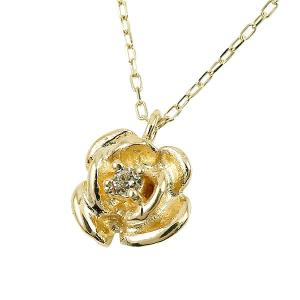 ネックレス イエローゴールドk10 薔薇 バラ ダイヤモンド 10金 プチネックレス プチサイズ ペンダント ダイヤ レディース 送料無料|atrus