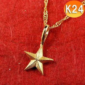 ネックレス メンズ 純金ネックレス 24金 ゴールド スター 星 24K ペンダント 24金 ゴールド k24 レディース  シンプル 送料無料|atrus