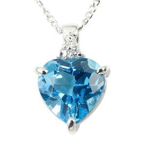 ネックレス ブルートパーズ ハート ダイヤモンド シルバー ダイヤ ペンダント チェーン sv925 レディース 11月誕生石 あすつく 送料無料|atrus