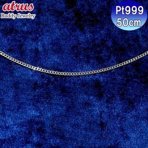 プラチナ ネックレス 喜平 プラチナ999 純プラチナ プラチナネックレス チェーン 2面カットキヘイ 幅1.4ミリ レディース 50cm 地金 検定マーク入り あすつく|atrus