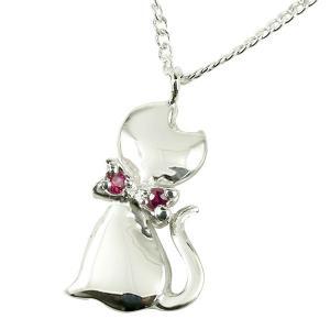 ネックレス 猫 ルビー 一粒 ペンダント シルバー チェーン sv925 レディース 7月誕生石 ねこ ネコ 人気 宝石 あすつく 送料無料|atrus