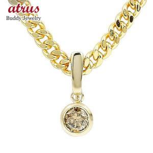 メンズ ネックレス ゴールド ダイヤ 喜平用 ブラウンダイヤモンド 0.5ct イエローゴールドk18 キヘイ ペンダント ネックレス チェーン 大粒 一粒 18金 あすつく|atrus