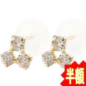 ダイヤモンドピアス イエローゴールドk18 18k ライトブラウンダイヤモンド  18金 宝石 レディース スタッドピアス あすつく 送料無料|atrus