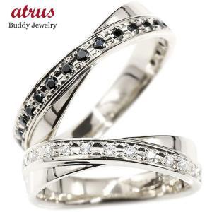 婚約指輪 ペアリング ホワイトゴールドk10 指輪 キュービックジルコニア ブラックキュービック 10金 結婚指輪 マリッジリング リング カップル 送料無料|atrus