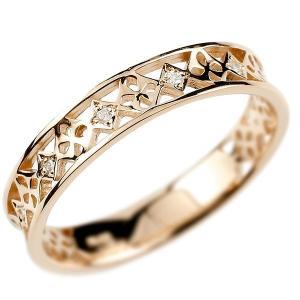 メンズ リング ピンクゴールドk18 ダイヤモンド ピンキーリング ダイヤ 指輪 透かし 男性用 18金 宝石 送料無料|atrus