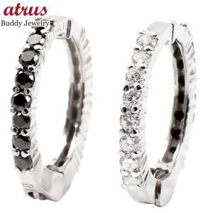 ピアリング 安い イヤリング ダイヤモンド ブラックダイヤモンド リバーシブル ホワイトゴールドk10 フープイヤリング レディース ノンホールピアス あすつく|atrus