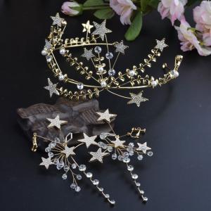 ティアラ イヤリング セット スター 星 ウエディング ヘアアクセサリー 髪飾り 結婚式 パーティー ヘッドドレス ブライダル レディース tiara あすつく 送料無料|atrus