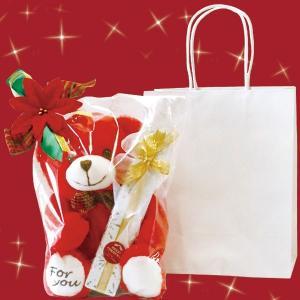 クリスマスプレゼント ラッピング くま ぬいぐるみ プレゼント ギフト ジュエリーケース ネックレス 有料ギフトラッピング ポインセチア 赤 あすつく 送料無料 atrus