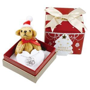 クリスマス くま マルチジュエリーケース プレゼント 収納 ストラップ リング ペンダント ピアスケース レディース あすつく atrus