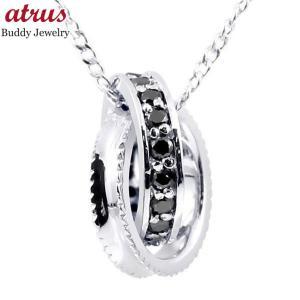 4d65fb2f9e51ac ネックレス メンズ ブラックダイヤモンド ネックレス メンズ ペンダント プラチナ900 ダイヤリングネックレス メンズ ミル打ち エタニティー  チェーン