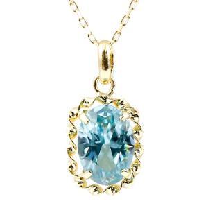 ネックレス 18金 人気 ブルージルコン イエローゴールドk18 ペンダント チェーン レディース 宝石 あすつく 送料無料|atrus