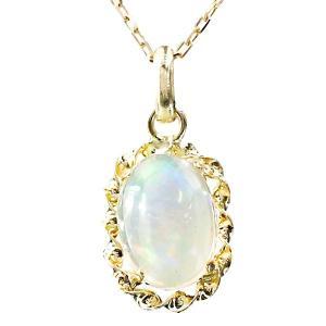 ネックレス 18金 人気 エチオピアオパール イエローゴールドk18 ペンダント チェーン 18金 人気 レディース 宝石 あすつく 送料無料|atrus