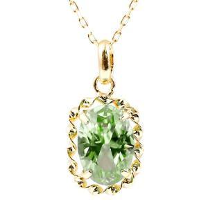 ネックレス 18金 人気 ペリドット イエローゴールドk18 ペンダント チェーン レディース 宝石 あすつく 送料無料|atrus