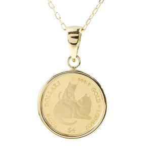 純金 コイン ネックレス 2019年限定 ネコ 純金貨 エリザベス女王 イギリス イエローゴールドk18 1/30オンス リバーシブル ケース付 レディース あすつく|atrus