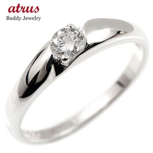 鑑定書付き VSクラス 婚約指輪 プラチナリング ダイヤモンド エンゲージリング ダイヤ 一粒 大粒 指輪 ピンキーリング pt900 宝石 レディース 送料無料 atrus