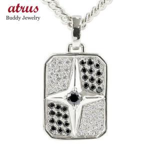 喜平用 メンズ ブラックダイヤモンド ダイヤモンド プラチナネックレス クロス シールド ペンダント 十字架 盾 pt900 星 男性用 キヘイチェーン 送料無料|atrus