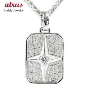 喜平用 メンズ ダイヤモンド ネックレス ホワイトゴールドk10 クロス シールド ペンダント 十字架 盾 10金 ダイヤ スター 星 男性用 キヘイチェーン 人気|atrus