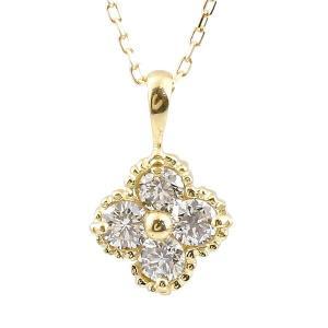 ネックレス ダイヤモンド イエローゴールドk18 フラワー ペンダント レディース ダイヤ 18金 チェーン 人気 宝石 花 あすつく 送料無料|atrus