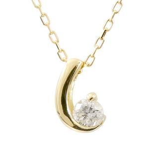 ネックレス ダイヤモンド イエローゴールドk18 ペンダント レディース プチネックレス ダイヤ 18金 チェーン 人気 宝石 あすつく 送料無料|atrus
