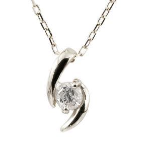 ダイヤモンド ネックレス 40代 一粒 プラチナネックレス ペンダント レディース プチネックレス ダイヤ pt900 チェーン 人気 宝石 あすつく 送料無料|atrus