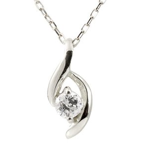 ダイヤモンド ネックレス 一粒 プラチナネックレス ペンダント レディース プチネックレス ダイヤ pt900 チェーン 人気 宝石 あすつく 送料無料|atrus