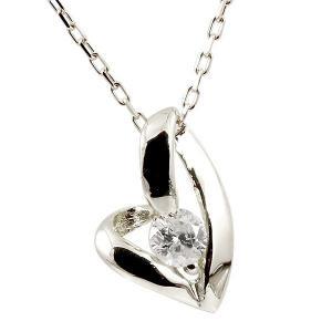 プラチナネックレス ダイヤモンド ハート ペンダント レディース プチネックレス オープンハート ダイヤ pt900 チェーン 人気 宝石 あすつく 送料無料|atrus