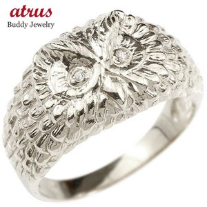 プラチナリング ダイヤモンド ふくろう エンゲージリング 幅広 指輪 ピンキーリング 婚約指輪 pt900 宝石 フクロウ 梟 レディース 送料無料|atrus