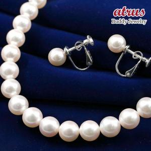 あこや本真珠フォーマルセット 7.5〜8.0mm珠 パール ネックレス 選べる イヤリング ピアス フォーマル2点セット レディース あすつく 送料無料|atrus