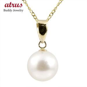 ネックレス あこや本真珠 パール イエローゴールドk18 チェーン 人気 レディース 18金 アコヤ真珠 宝石 冠婚葬祭 あすつく 送料無料|atrus