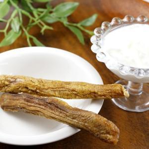 送料無料 ドライフルーツ バナナ プチギフト おやつ プレゼント ギフト ポイント消化|atrus